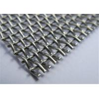 Best Screening Stainless Steel Crimped Wire Mesh For Sodium Saccharin 8 - 12 Mesh wholesale