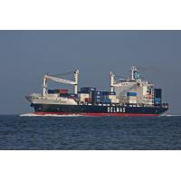Best Air&Ocean Freight Rates from Shenzhen,Shanghai,Ningbo.etc. wholesale