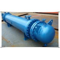 Cheap High Pressure Compressed Air Receiver Tanks Pressure Vessel Blue Color for sale