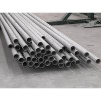Best Inconel 718 UNS N07718 Astm Stainless Steel Pipe Approved ISO, BV, SGS wholesale
