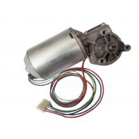 Best Brush DC motor for garage Door Motor, zincification with encoder 24VDC 50W wholesale