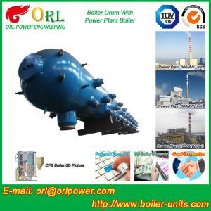 Best New steam boiler 50 ton stainless steel petroleum industry boiler spare part mud drum wholesale
