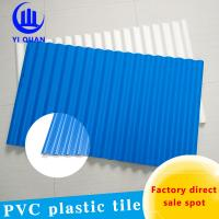 Buy cheap Pvc Corrugated Heat Insulation 3 Layer Co-extrude One Time Output Roof Tiles from wholesalers