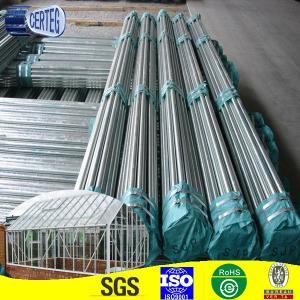 Best mild steel round pipe wholesale