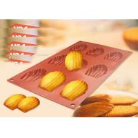 Best 9 Holes Brown Silicone Baking Molds Jelly Mold silicone FDA / FLGB wholesale