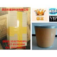 Best Nicotinamide API Vitamin PP White Powder CAS 98-92-0 For Food Additives wholesale