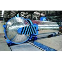 Cheap Composite Autoclave with automatic PLC controlling system and safety interlock for sale