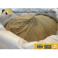 Cheap No Rot Odour Fish Meal Powder Enhance Poultry Nutrition With Unknown Growth for sale