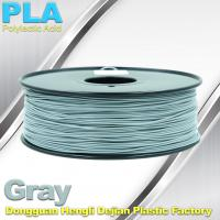 Best Professional Gray PLA 3d Printer Filament , 3D Printing Consumables Material wholesale