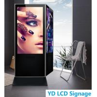 Best Double Sided 42-65 Inch LCD Touch Screen Kiosk Full Tempered Glass Screen wholesale