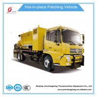 Best NJJ5162TXB5 Dongfeng Asphalt Crack Repair Truck for sale wholesale