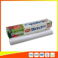 Best Soft Food Storage PE Cling Film , Plastic Food Wrap Film For Packing wholesale