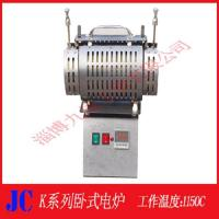 Best Laboratory Industrial High Temperature Vacuum Heat Treatment Furnace wholesale