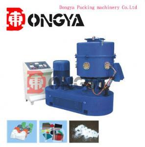 Best Eco Friendly Plastic Grinding Equipment , Plastic Recycling Granulator Machine wholesale