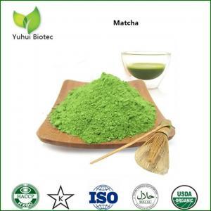 China powdered green tea,green matcha tea,best matcha green tea powder,japanese green tea powder on sale