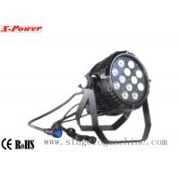 Best 12*10W 5 in 1  Stage Led Par Can Lights with Aluminum Die-casting Shell wholesale