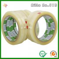 Best Ridong 31B Test Tape Nitto31b Transformer Coil transparent Insulation Tape wholesale