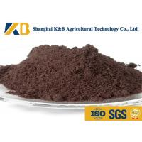 Best Natural Bulk Packing Dried Fish Powder No Sand For Animal Chicken Feedstuff wholesale