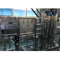 Best Small Capacity Drinking Water Treatment Systems RO Purification Plant For Pure Water wholesale