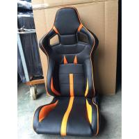 Best Adjustable Sport Racing Seats With Single Or Double Slider Metal Frame wholesale