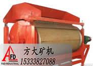 Best Wet magnetic separator machine, hematite magnetic separator wholesale