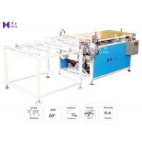 Quality Auto Whole Sheet Lid Blister Cutting Machine 16S / Sheet 95mm Cut Height wholesale