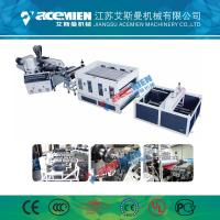 China Manufacturer directly sale PVC composite roof tile/plastic roof tile making machine on sale