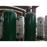 Best Custom Steel Water Storage Tanks , 232psi Stainless Steel Hot Water Storage Tank wholesale