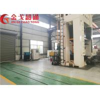Best Energy Saving Medium Frequency Induction Heating Equipment With Multi Protection wholesale