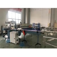 Best Thermal / Heat Shrink Wrap Machine , Shrink Packing Machine Replacement Parts wholesale