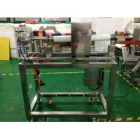 Buy cheap Metal Detector Machine for Sauce,liquid products from wholesalers