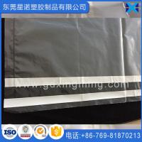 Best Queen Size Plastic PE Sealable Mattress Bag For Moving or Storage wholesale