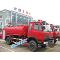 Best Q235B Carbon steel tanker Dongfeng145 4x2 7m3 water fire tanker truck low price for sale with low pressure fire pump wholesale