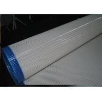 Best Plain Weave Mesh With Spiral Conveyor Dryer For Drying Machine wholesale