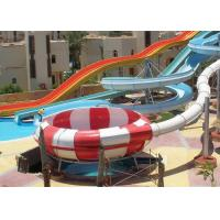 Best Mix Color Outdoor Space Bowl Water Slide For Swimming Pool wholesale
