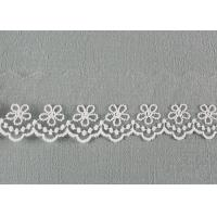 Best Custom Lace Design Nylon Lace Trim Flower Embroidery Lace Ribbon For Tulle Dress wholesale