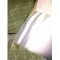 Best Best accuracy of focus supplier lenticular lens sheet 100 Lpi 3D Lenticular Lens Sheet for Advertisement And Packaging wholesale