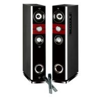 Buy cheap Professional 2.0 Active Home Speakers (17F) from wholesalers