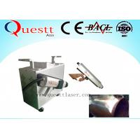 Quality 200 W Fiber Laser Rust Removal Machine For Cleaning Painting Coating , High Speed wholesale
