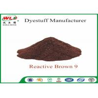 Best Cotton Fabric Textile Reactive Dyes Reactive Red Brown K-B3R C I Reactive Brown 9 wholesale
