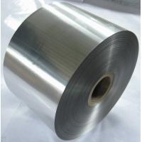 Best No Lacquered Bright 8011 Aluminum Foil Roll Widely Used In Cheese Packaging wholesale