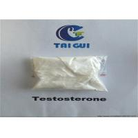 Testosterone Base / Suspention TTE Muscle Bodybuilding Steroid Powder Hormone Suspention