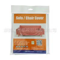 Best Plastic Sofa Chair Removal Storage Covers Bags wholesale