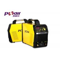 Quality 0.73 Power Factor Portable Plasma Cutter CUT40 / Small Industrial Plasma Cutter wholesale