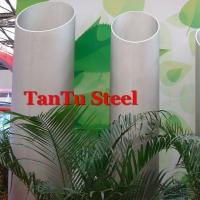 Best 2 inch 304 stainless steel pipe price wholesale