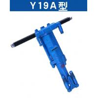 Best Energy saving pneumatic portable mining rock drill bit 36 / 38 / 40 / 42 YO19 wholesale