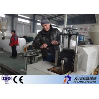 China Multi Function Thermocol Plate Making Machine PS Raw Material OEM / ODM Welcome on sale
