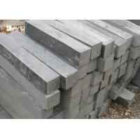 China Fantasy Granite Paving Stones Wear Resistance For Old City Reconstruction for sale