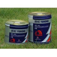 Best Two-component Polyurethane Waterproofing Coating wholesale