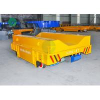 Best Customized Pipe Plant U Type Transfer Interbay Rail Automatic Guided Truck Material Handling Platform wholesale